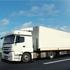 نکاتی جالب در مورد صنعت حمل و نقل کالا