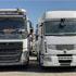جزئیات ثبت نام کامیونهای وارداتی دست دوم