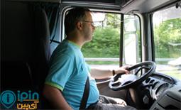 7 ویژگی مهم که هر راننده کامیون امروزی باید داشته باشد
