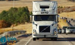 اولین حمل بار تجاری کامیونهای خودران