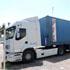 کرایه پایین کانتینرها باعث ضرر کامیونهای چادری میشود
