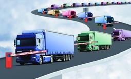 بررسی آفتهای صنعت حمل و نقل ایران